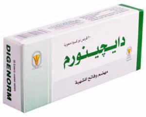 دايجينورم أقراص