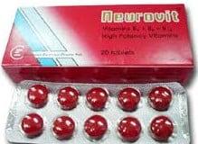 نيوروفيت أقراص