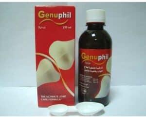 جينوفيل شراب