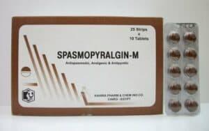 أقراص سبازموبيرالجين