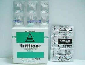 دواء تريتيكو لعلاج الاكتئاب