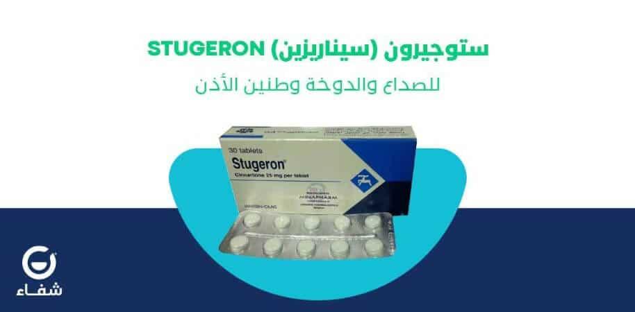 مجهري بنزين تحديد علاج الدوخة بالادوية Alterazioni Org