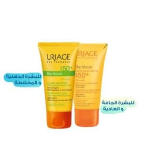 Uriage Bariesun Spf 50