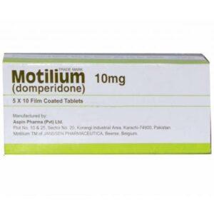دواء موتيليوم للقىء