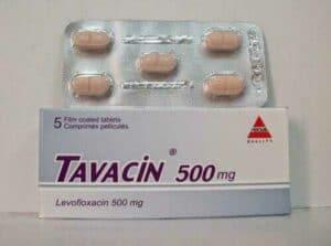 اقراص تافاسين ٥٠٠