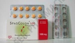 سباسكولون ١٠٠ ملجم