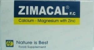 دواء زيماكال zimacal