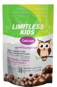 ليمتلس كيدز لعلاج نقص الكالسيوم