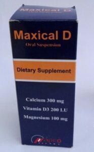 شراب ماكسيكال دى لعلاج نقص الكالسيوم